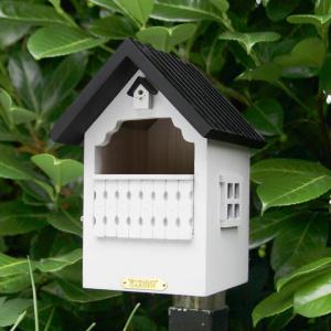 Wildlife Garden balkon fuglehus - hvid